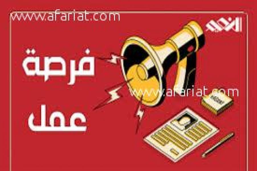 إعلان على أفاريات تونس ل: مطلوب للعمل بالمملكة العربية السعودية