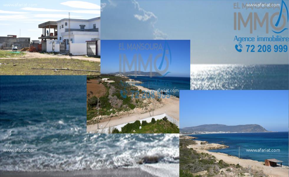 إعلان على أفاريات تونس ل: اراضي على البحر في دار علوش باسوام هبال
