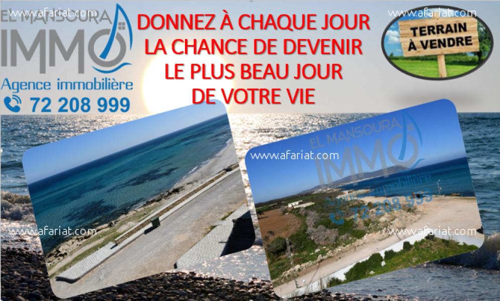 إعلان على أفاريات تونس ل: افار اراضي للبيع على البحر في قليبية