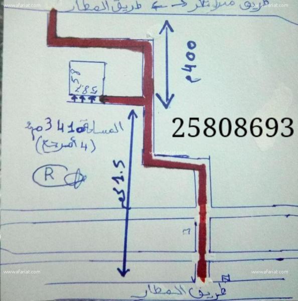 إعلان على أفاريات تونس ل: ارض للبيع المساحة 3410م4 امراجع طريق المطار