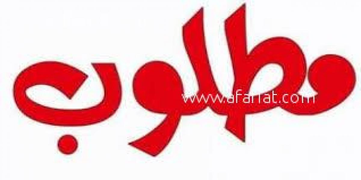 إعلان على أفاريات تونس ل: معينات منزلية فورا