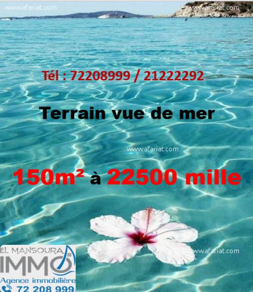 إعلان على أفاريات تونس ل: اراضي على البحر في دار علوش قليبية 150 م