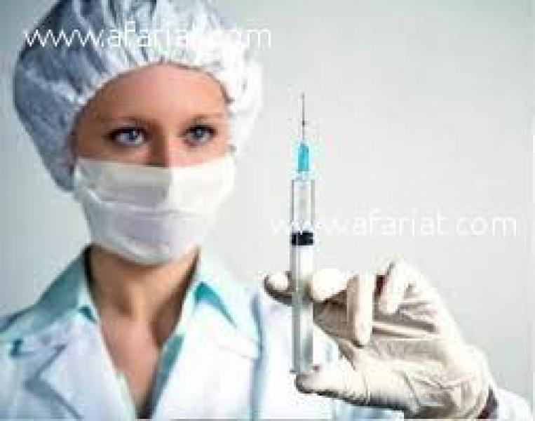 إعلان على أفاريات تونس ل: ممرضات فورا