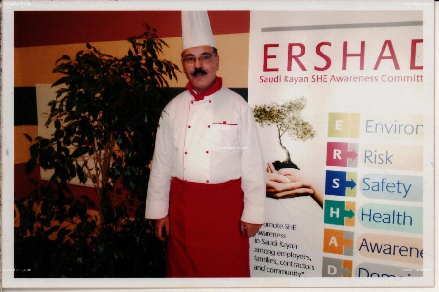 إعلان على أفاريات تونس ل: طلب  عمل  كرئيس مطخ  أو  أدارة  مرفق  سياحي