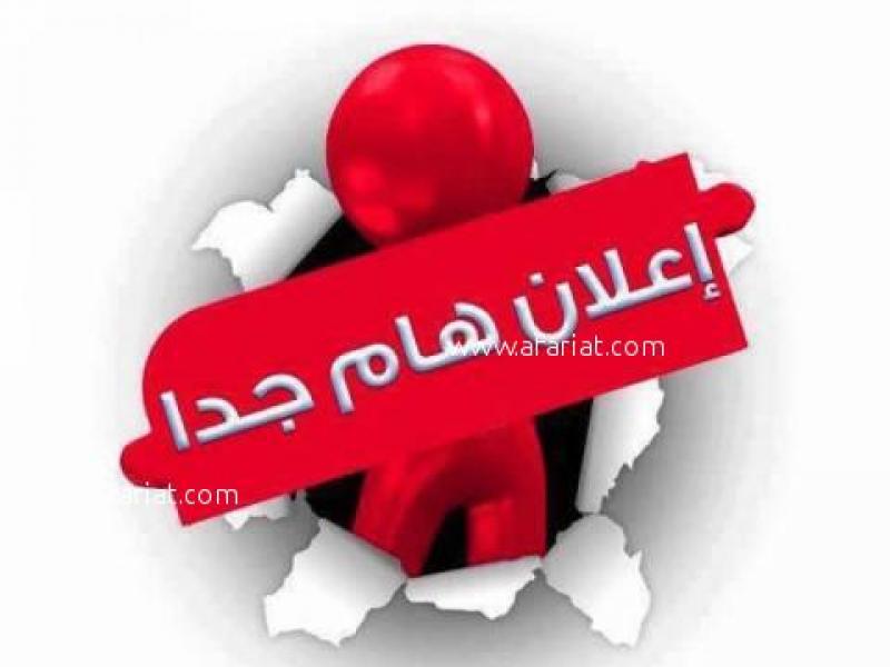 إعلان على أفاريات تونس ل: مطلوب عمال بيناء