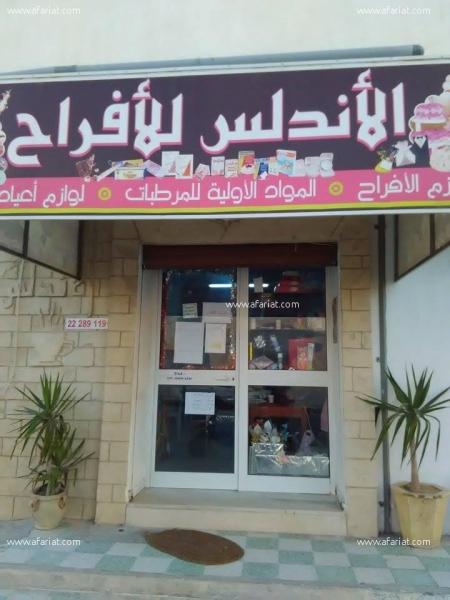 إعلان على أفاريات تونس ل: فرصة ذهبية : بيع مشروع تجاري برجيش